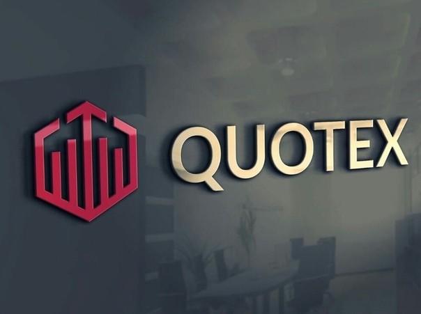 Quotex брокер